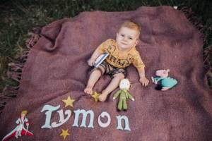 Little Prince Amigurumi Pattern Free Lysamowi.pl Darmowy wzór amigurumi